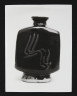 Photograph, 'Slab Bottle' by Bernard Leach, photographer Geremy Butler, c.1972. Crafts Council Collection: AM183.