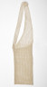 Paper Bag 2 Side Saddle, Sonia Boriczewski, 1998. Crafts Council Collection: T143. Photo: Stokes Image Ltd.