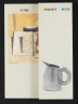 Flyer, The Maker's Eye, Crafts Council, 1982, Crafts Council Collection: AM148. © Crafts Council
